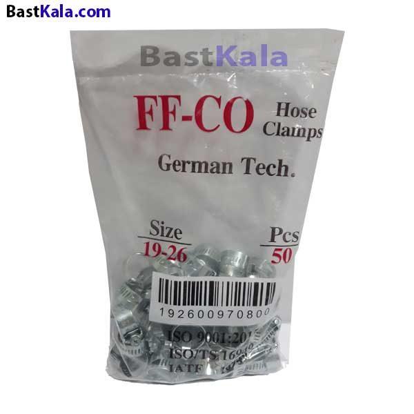بست فلزی26-19 اف اف(FF-CO)